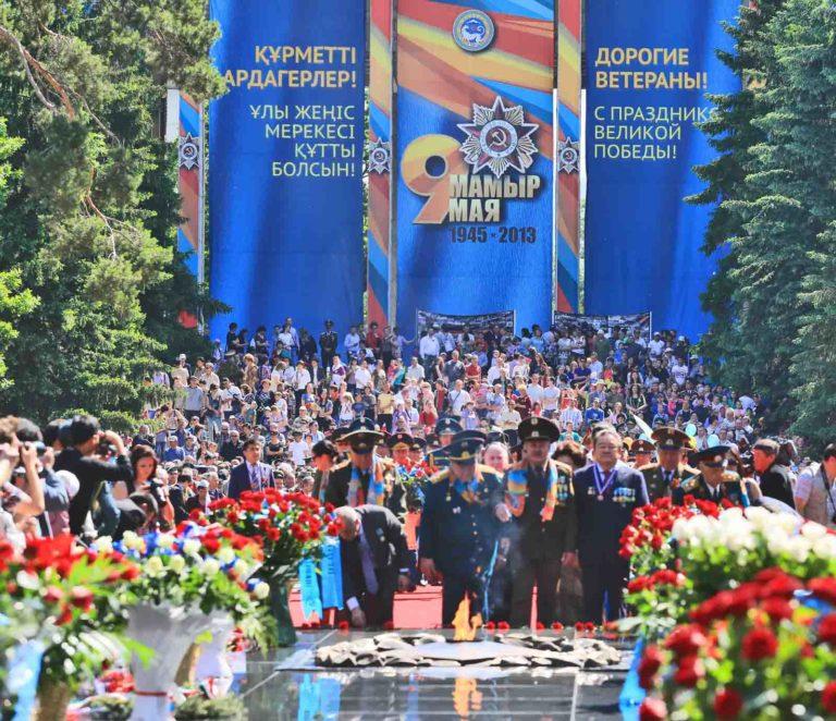 День Победы 9 мая в Казахстане