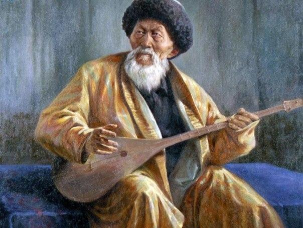 Казахские акыны