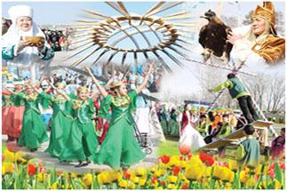 Наурыз в Казахстане