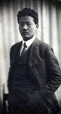 Рыскулов, Турар Рыскулович