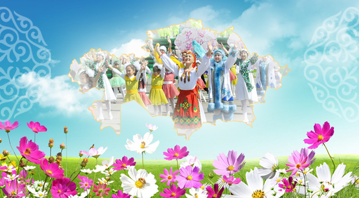 Казахские пословицы и поговорки