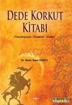 Список тюркской литературы