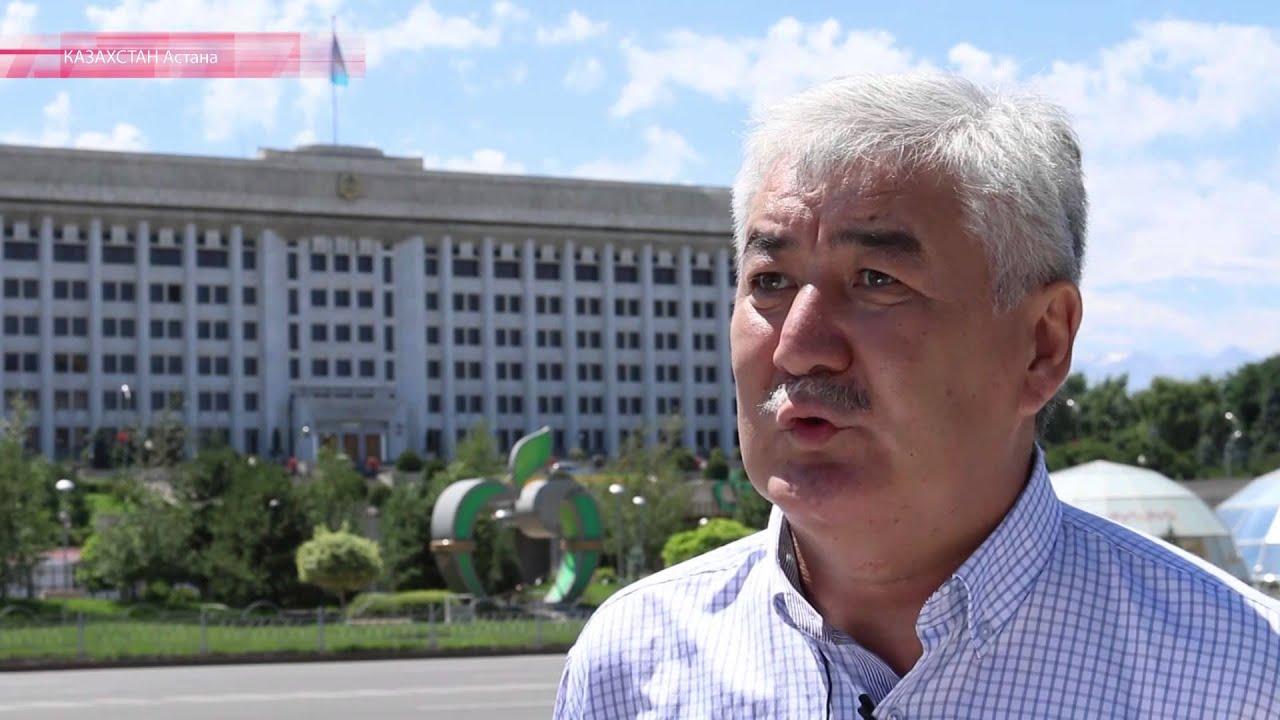 Биография Амиржана Косанова