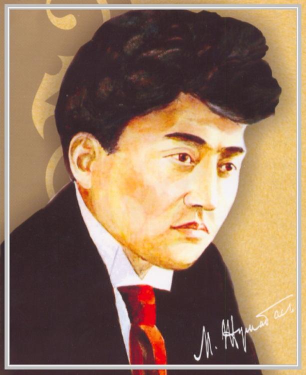 Магжан Жумабаев