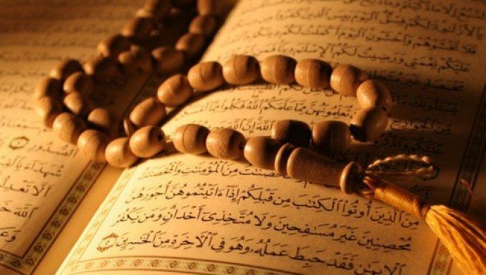 Рамадан, начало Ораза в Казахстане