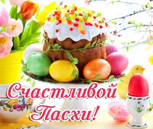 Поздравляем христиан Казахстана с Великой Пасхой!