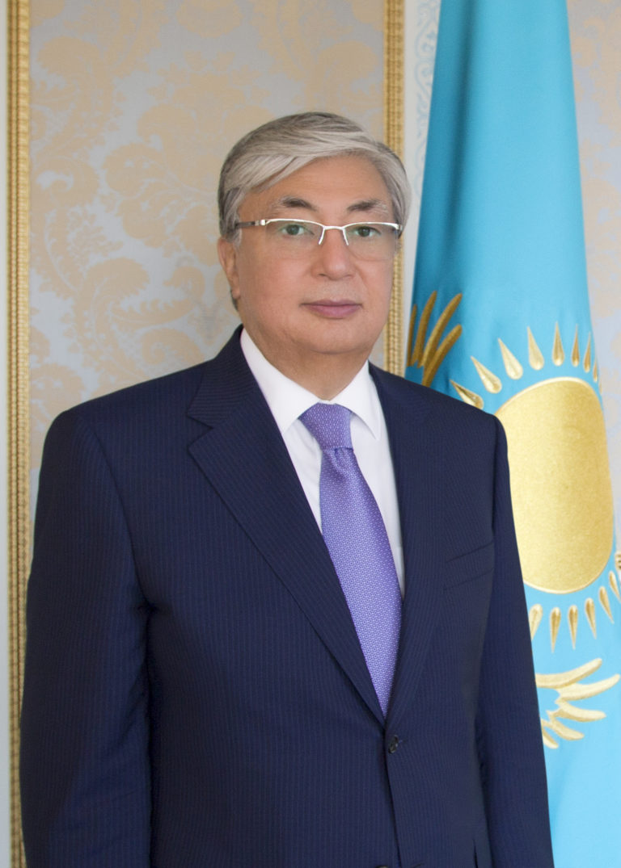 Токаев Касым-Жомарт