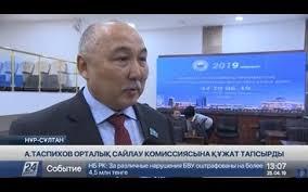 Амангельды Таспихов кандидат в президенты