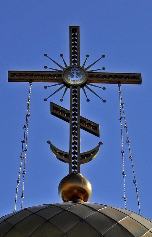 Кто-нибудь обращал внимание почему на православном кресте полумесяц в основании?
