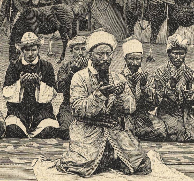 Казахи и Ислам