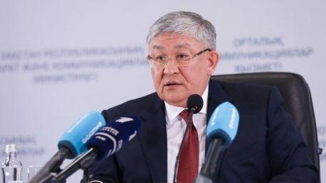 Крымбек Елеуович Кушербаев