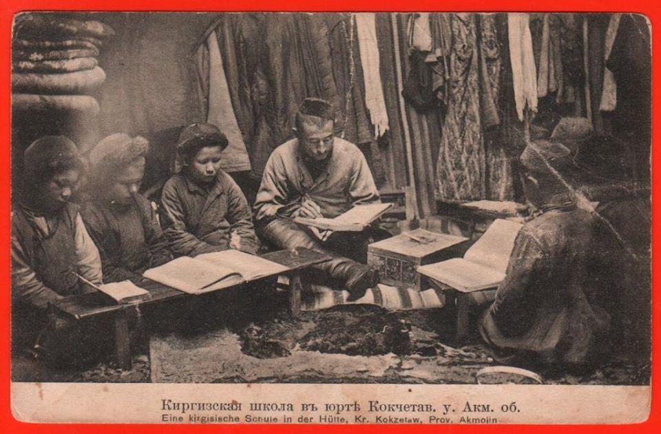 Об Исламе у казахов XIX века